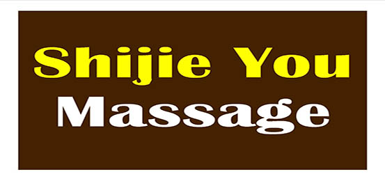 Shi Jie You Massage                      Logo