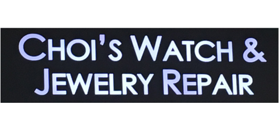 Choi Watch & Jewelry Repair              Logo