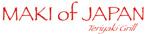Maki Of Japan Logo