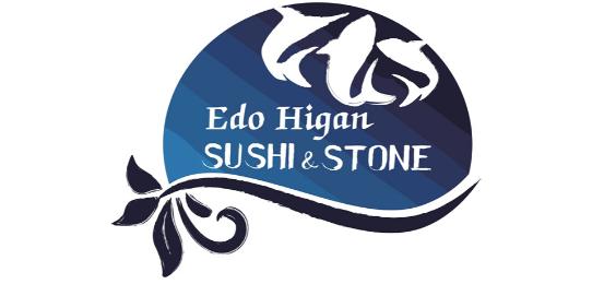 Edo Higan Sushi Logo