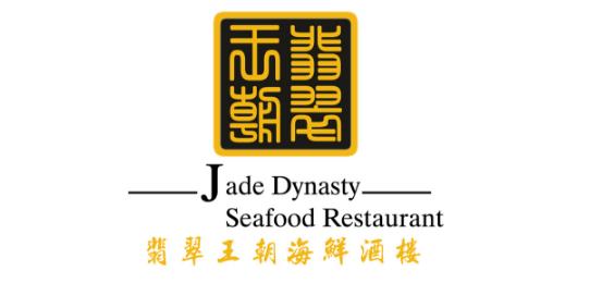 제이드 다이너스티 시푸드 레스토랑 (Jade Dynasty) Logo