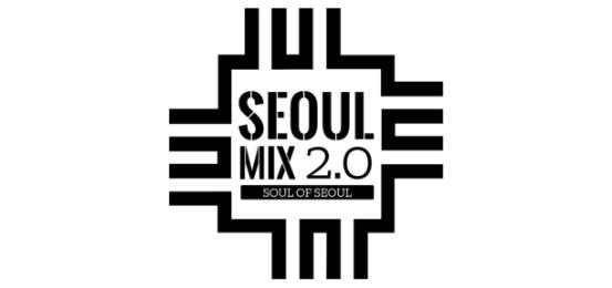 서울 믹스 2.0 (Seoul Mix 2.0) Logo