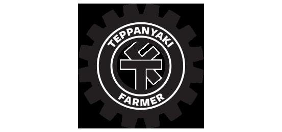 데판야끼 파머  (Teppanyaki Farmer) Logo